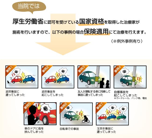 top_traffic_04