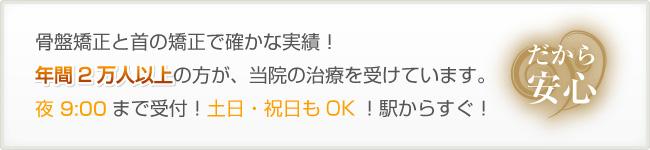 topics_02iidabashi